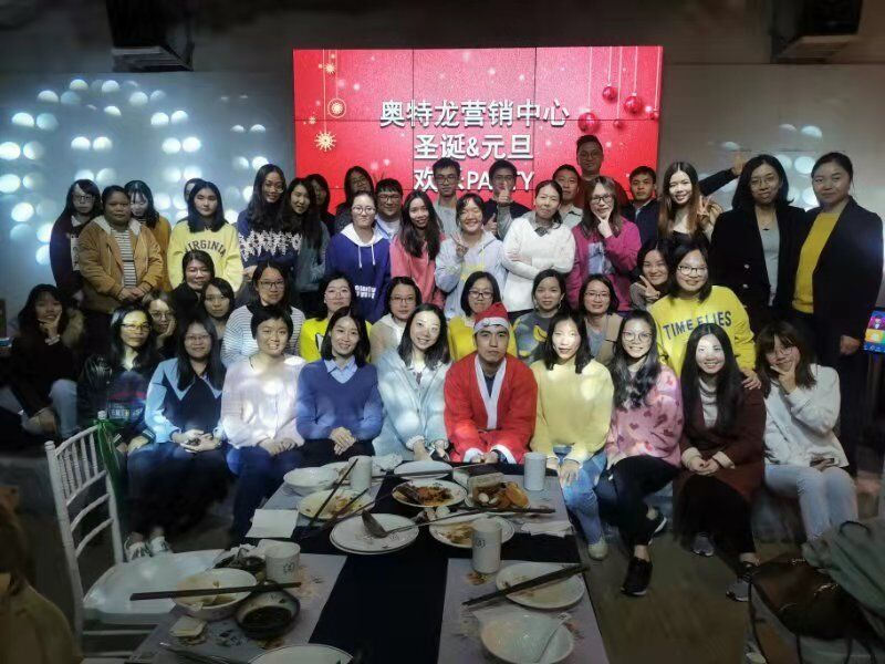 Atlan Held A Merry Christmas And New Year's Day Party